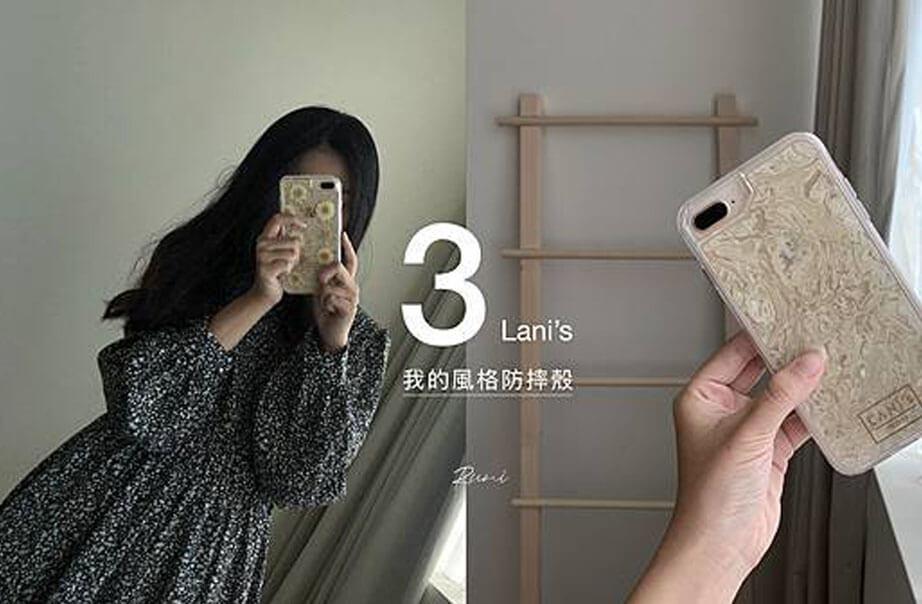 LANIS客製化手機殼_時尚白金漢宮_Rumi 出走中.jpg