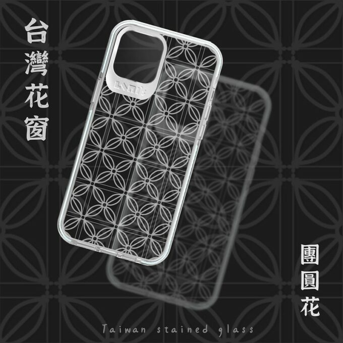LANIS花窗系列-團員花方圖